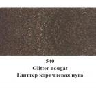 540 Нуга С глиттерами Краска для ткани Marabu ( Марабу ) Textil Glitter