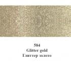 584 Золото С глиттерами Краска для ткани Marabu ( Марабу ) Textil Glitter