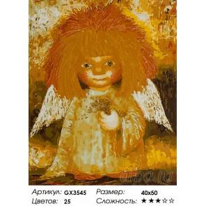 Количество цветов и сложность Солнечный ангел с букетиком Раскраска картина по номерам акриловыми красками на холсте