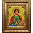 Святой Валерий Набор для частичной вышивки бисером Вышиваем бисером