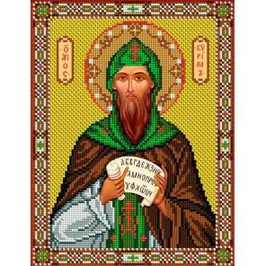 Святой Кирилл Набор для частичной вышивки бисером Вышиваем бисером