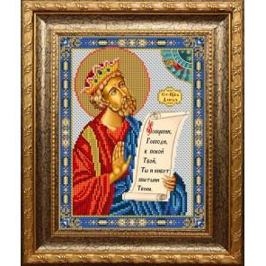 Святой Давид Набор для частичной вышивки бисером Вышиваем бисером