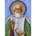 Святой Сергий Радонежский Набор для вышивки бисером Вышиваем бисером