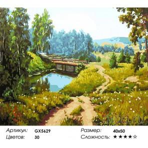 Количество цветов и сложность Памятный мостик Раскраска картина по номерам акриловыми красками на холсте