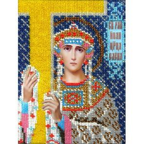 Святая Елена Набор для частичной вышивки бисером Вышиваем бисером