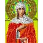 Святая Ксения Петербургская Набор для частичной вышивки бисером Вышиваем бисером