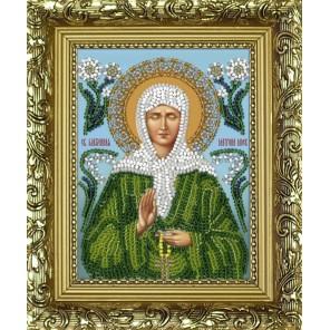 Святая Матрона Московская Набор для частичной вышивки бисером Вышиваем бисером