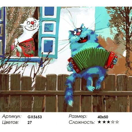 Количество цветов и сложность Серенада на заборе Раскраска картина по номерам акриловыми красками на холсте