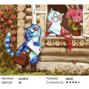 Количество цветов и сложность Почтальон Раскраска картина по номерам акриловыми красками на холсте