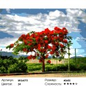 Огненное дерево Раскраска картина по номерам на холсте Menglei