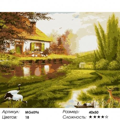 Сложность и количество цветов Домик лесника Раскраска картина по номерам акриловыми красками на холсте Menglei MG6096