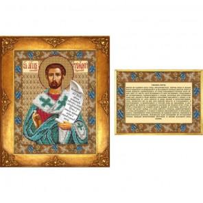 Святой Тимофей Набор для частичной вышивки бисером Русская искусница