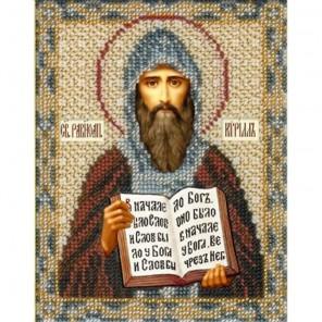 Святой Кирилл Набор для частичной вышивки бисером Русская искусница