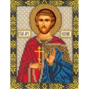 Святой Евгений Набор для частичной вышивки бисером Русская искусница