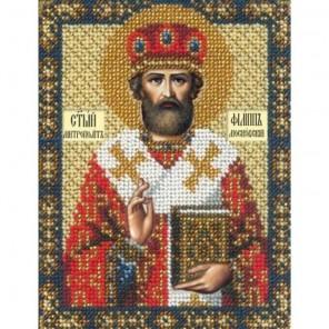 Святой Филипп Набор для частичной вышивки бисером Русская искусница