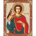 Святой Трифон Набор для частичной вышивки бисером Русская искусница