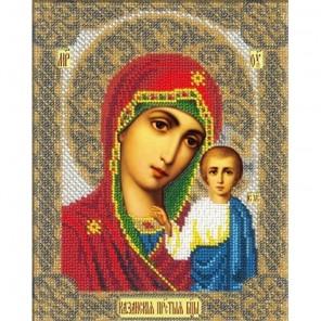 Богородица Казанская Набор для частичной вышивки бисером Русская искусница