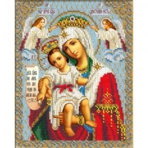 Святой Спиридон Тримифунтский Набор для частичной вышивки бисером Русская искусница