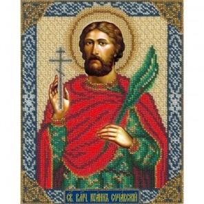 Святой Иоанн Сочавский Набор для частичной вышивки бисером Русская искусница