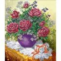 Розовые пионы Набор для частичной вышивки бисером Русская искусница