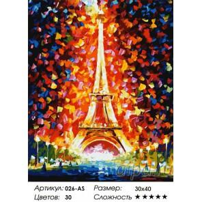 Количество цветов и сложность Париж - огни Эйфелевой башни Раскраска картина по номерам акриловыми красками на холсте Белоснежка