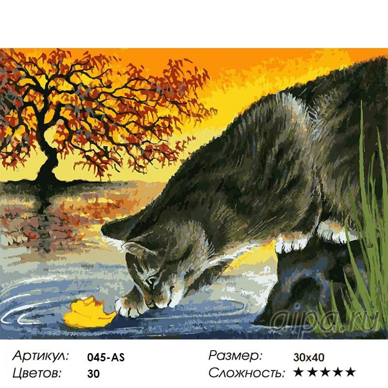 Листок Раскраска картина по номерам акриловыми красками на ...