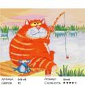 Количество цветов и сложность Рыбаки Раскраска картина по номерам акриловыми красками на холсте Белоснежка
