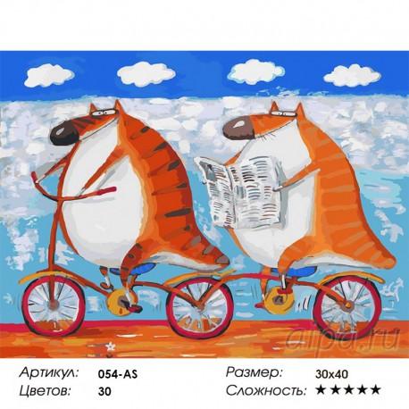 Вояж Раскраска картина по номерам акриловыми красками на ...