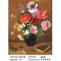 Количество цветов и сложность Натюрморт с букетом Раскраска картина по номерам акриловыми красками на холсте Белоснежка