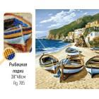 Фрагмент выкладки Рыбацкие лодки Алмазная вышивка мозаика Гранни