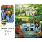 Фрагмент выкладки Уютный цветник Алмазная вышивка мозаика Гранни