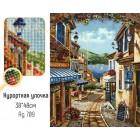 Фрагмент выкладки Курортная улочка Алмазная вышивка мозаика Гранни