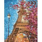 Парижские краски Алмазная вышивка мозаика Гранни