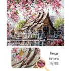 Фрагмент выкладки Пагода Алмазная вышивка мозаика Гранни