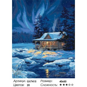 Сложность и количество цветов Зимняя ночь Раскраска картина по номерам акриловыми красками на холсте