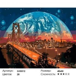 Сложность и количество цветов Мост Сан-Франциско Раскраска картина по номерам акриловыми красками на холсте