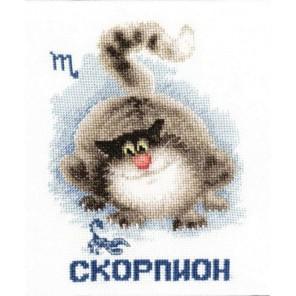 Знак зодиака Скорпион Набор для вышивания Золотое Руно