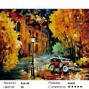 Город Раскраска картина по номерам на холсте Белоснежка