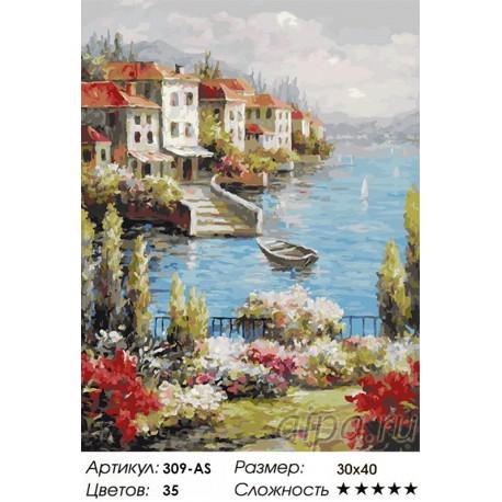 Сложность и количество цветов Городок на берегу Раскраска картина по номерам акриловыми красками на холсте Белоснежка