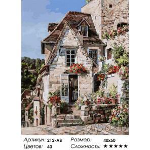 Сложность и количество цветов Франция. Ракамадур Раскраска картина по номерам акриловыми красками на холсте Белоснежка