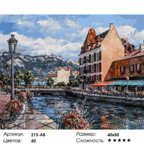 Сложность и количество цветов Франция. Анси Раскраска картина по номерам акриловыми красками на холсте Белоснежка