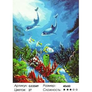Количество цветов и сложность Свидание в глубине Раскраска картина по номерам акриловыми красками на холсте