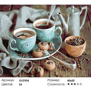 Количество цветов и сложность Чудесное утро Раскраска картина по номерам акриловыми красками на холсте