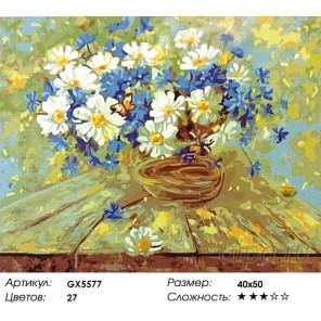 Количество цветов и сложность Летние фантазии Раскраска картина по номерам акриловыми красками на холсте