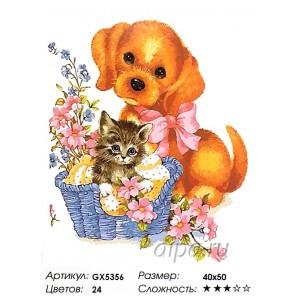 Количество цветов и сложность Сладкая парочка Раскраска картина по номерам акриловыми красками на холсте