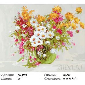 Количество цветов и сложность Душевный букетик Раскраска картина по номерам акриловыми красками на холсте