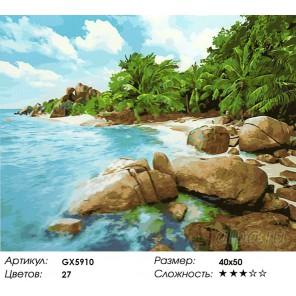 Количество цветов и сложность Ямайское побережье Раскраска картина по номерам акриловыми красками на холсте