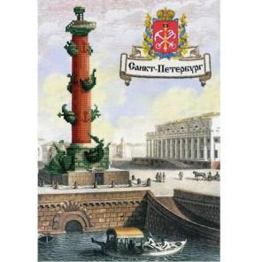 Города России. Санкт-Петербург Набор для вышивания Риолис