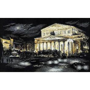 Большой театр Набор для вышивания Риолис