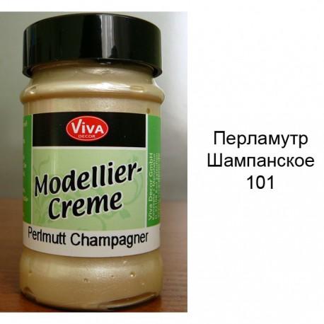 101 Шампанское перламутр Моделирующий крем Modellier Creme Viva Decor